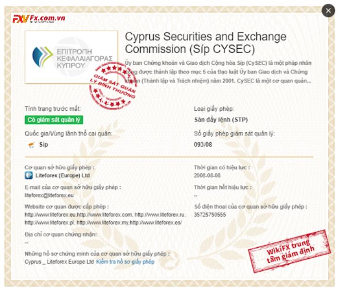 Ủy ban Chứng khoán và Giao dịch Síp (CySEC)