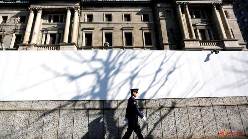 BOJ nới lỏng sự kìm kẹp về lợi suất hôm nay