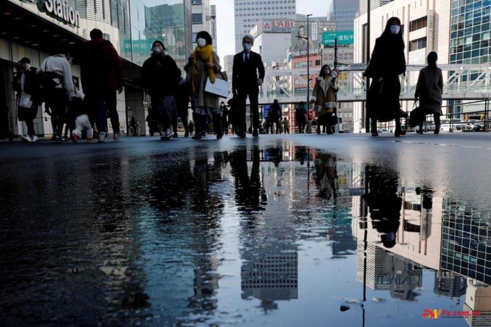 Chi tiêu của người dân Nhật Bản lại giảm